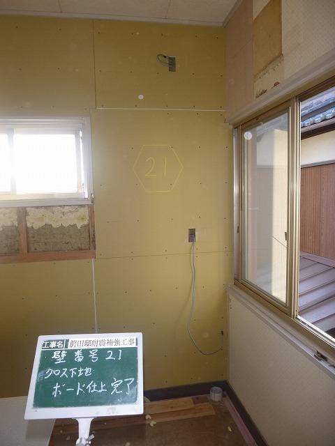 壁の耐震補強例