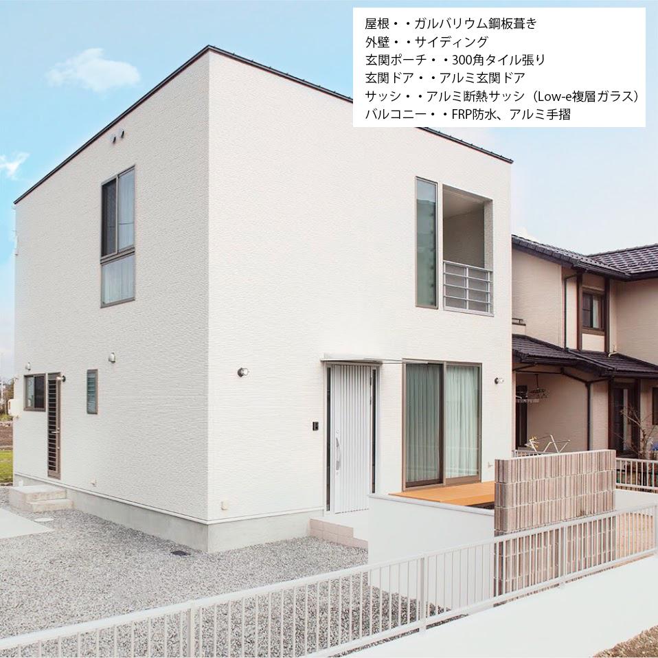 「Nishimineの家「J-class」を紹介します!」